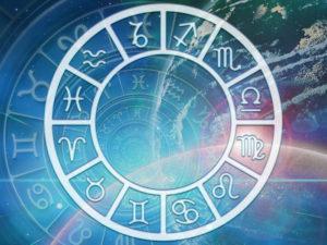 Книги по астрологии