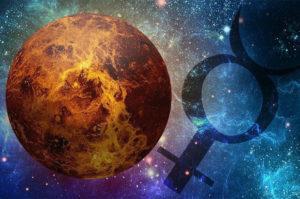 Ретроградный период Меркурия в ноябре 2018