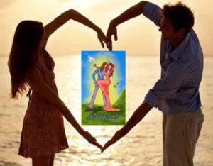 Акция ко Дню Влюбленных! МРТ. С 11 по 17 февраля!