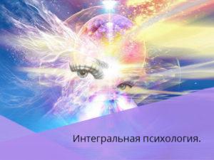 Курсы психологии для начинающих