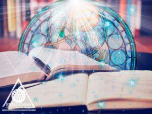Предсказательная астрология, 2 курс