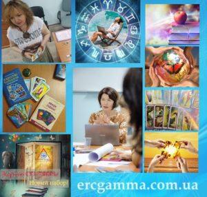 Три базовых программы Центра «ЭРЦГАММА».